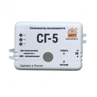 Датчик контроля утечки бытового газа СГ-5